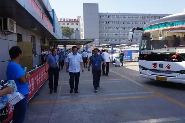 市交通运输局张志鹏副局长,运输管理处何增强处长,韩海涛副处长到客运
